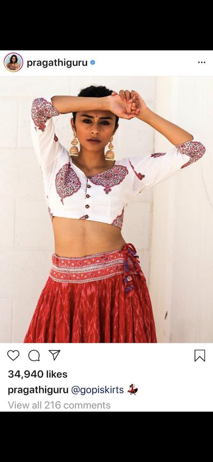 Photo of Pragathi Guruprasad